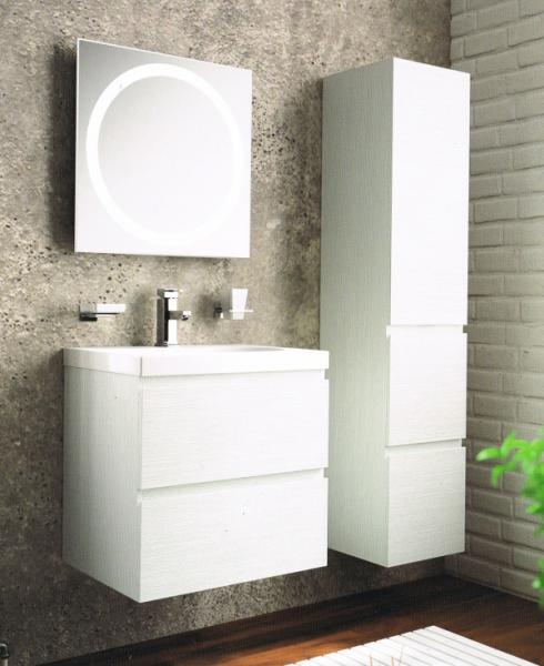 Accesorios De Baño Salgar:Mueble de baño Salgar modelo Minerva 600